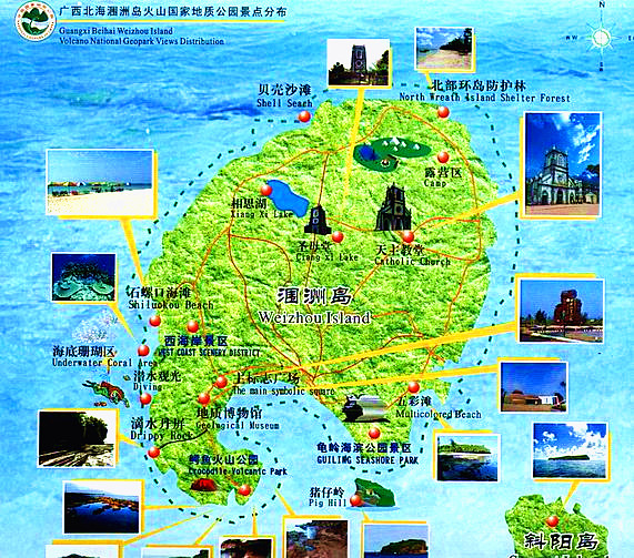 涠洲岛交通-广西北海旅行社|越南旅游|北海旅游||北海